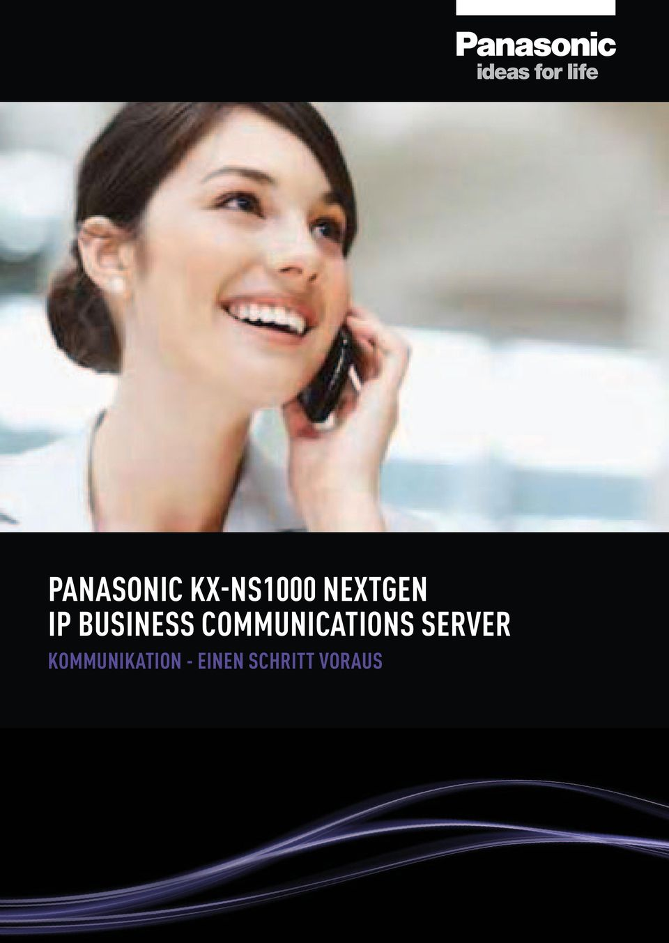 COMMUNICATIONS SERVER