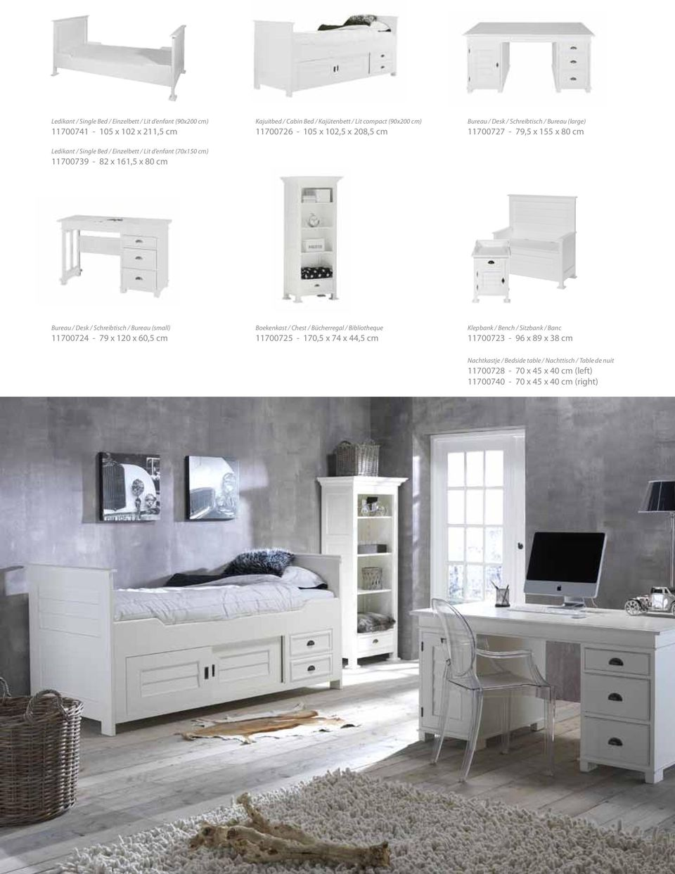 COLLECTION. kidsmill. exclusive furniture and accessories for baby ...
