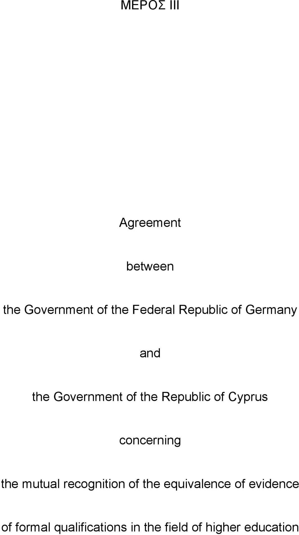 Cyprus concerning the mutual recognition of the equivalence