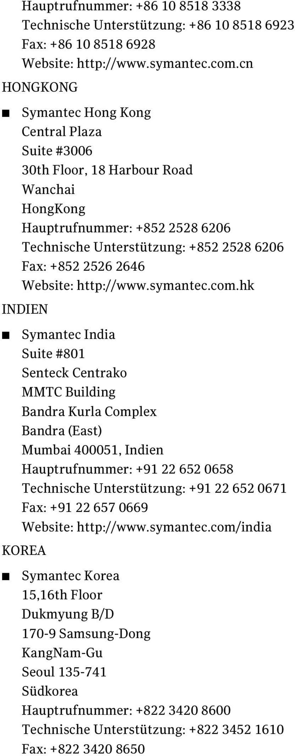 Website: http://www.symantec.com.
