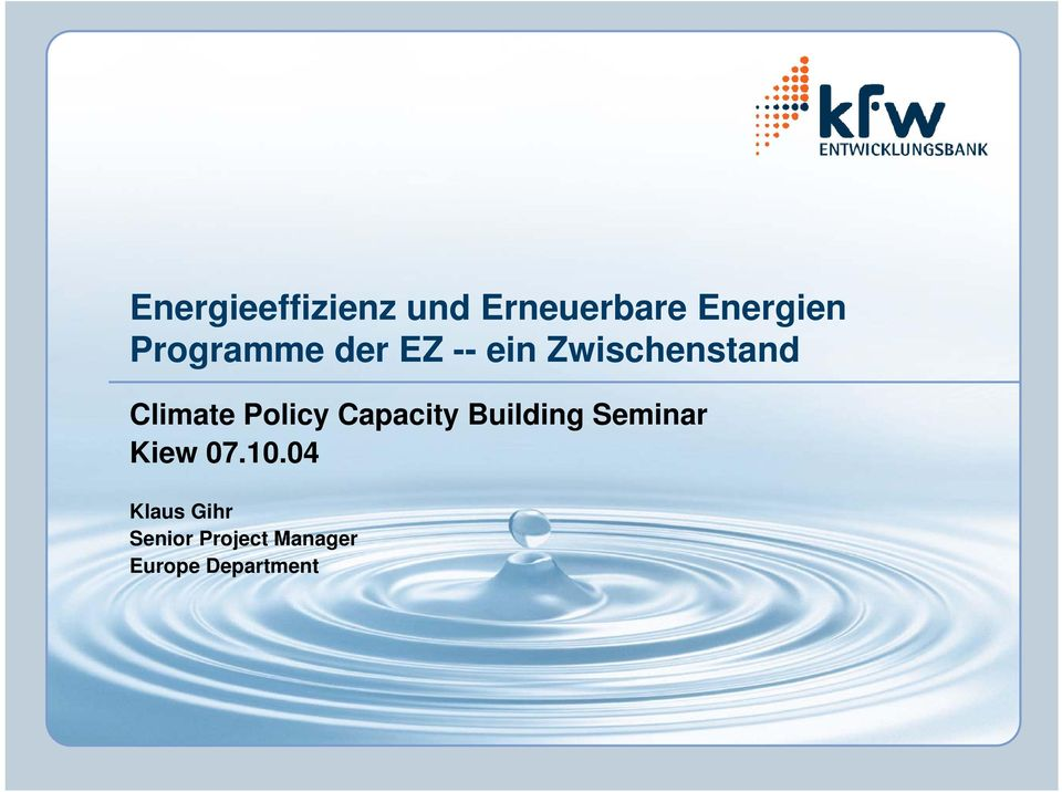 Policy Capacity Building Seminar Kiew 07.10.