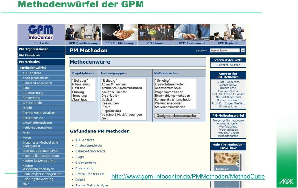 gpm-infocenter.
