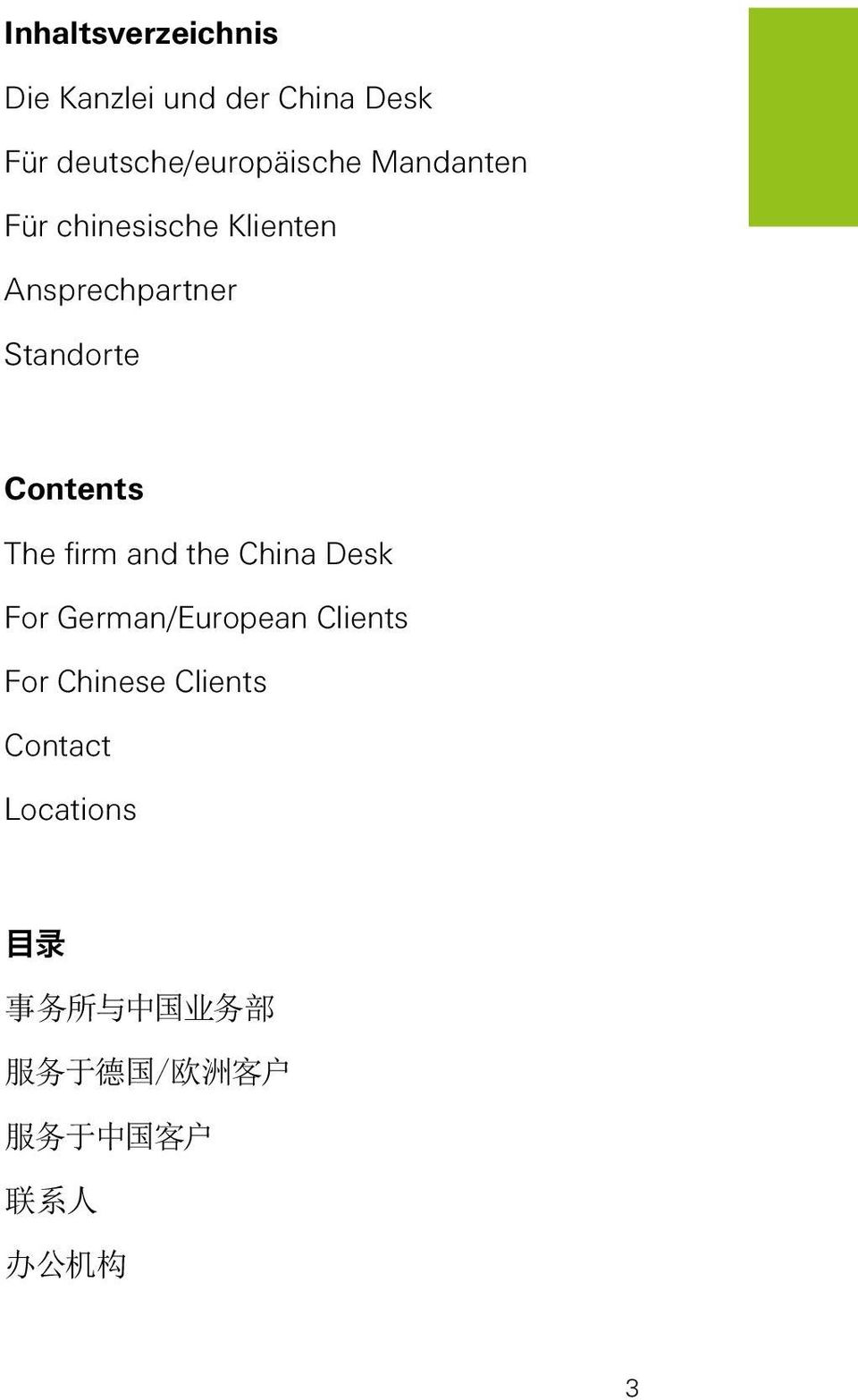 firm and the China Desk For German/European Clients For Chinese Clients