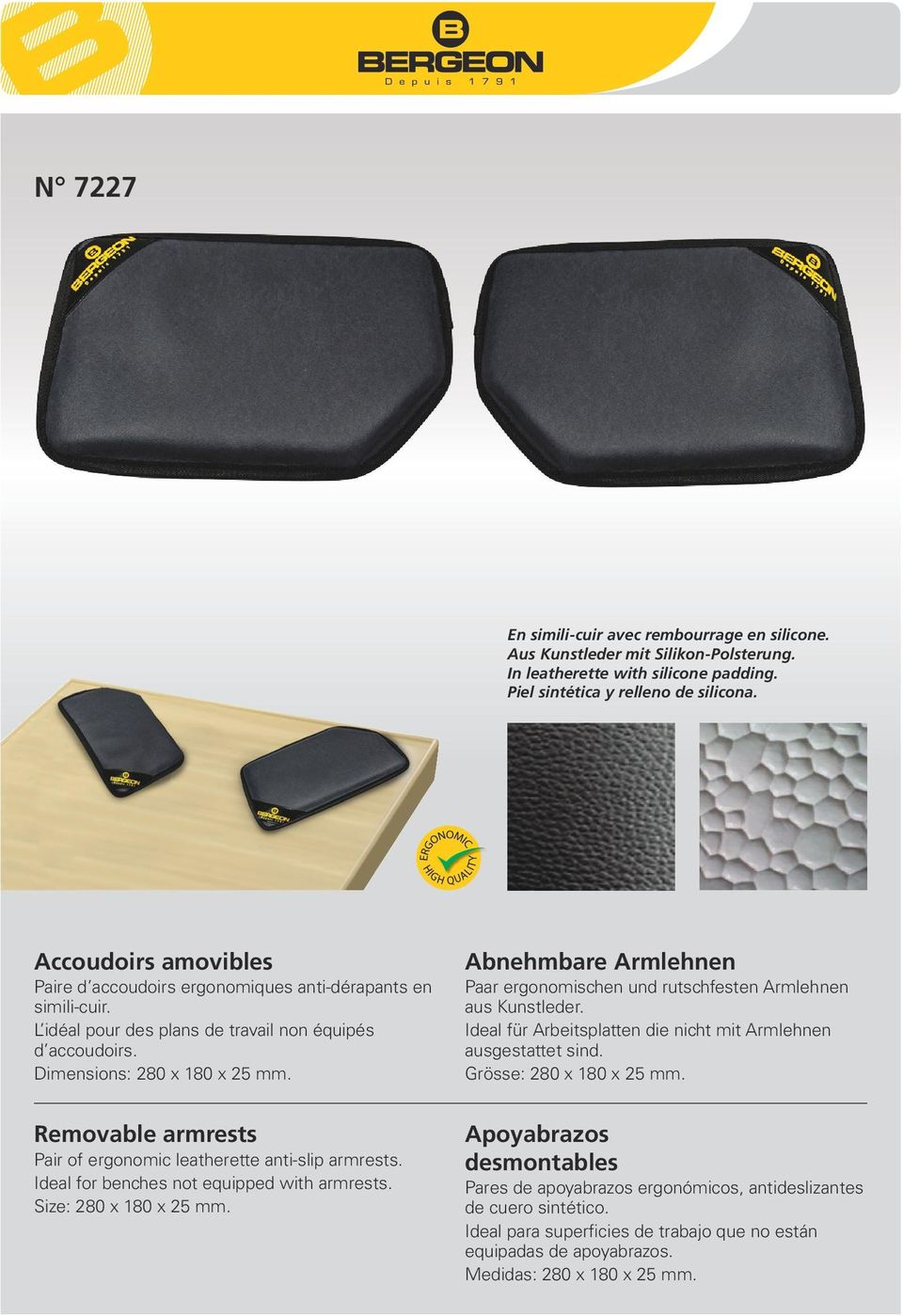 Removable armrests Pair of ergonomic leatherette anti-slip armrests. Ideal for benches not equipped with armrests. Size: 280 x 180 x 25 mm.