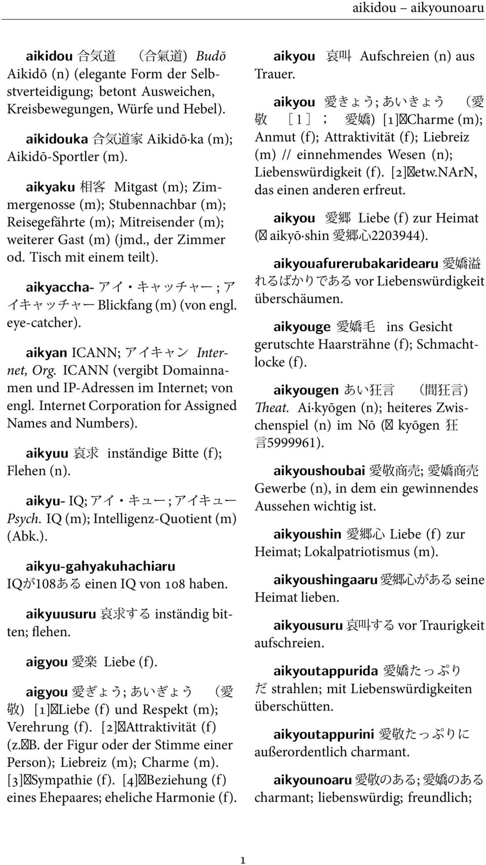 aikyaccha- ; Blickfang (m) (von engl. eye-catcher). aikyan ICANN; Internet, Org. ICANN (vergibt Domainnamen und IP-Adressen im Internet; von engl. Internet Corporation for Assigned Names and Numbers).