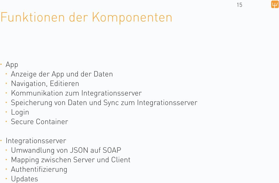 Sync zum Integrationsserver Login Secure Container Integrationsserver