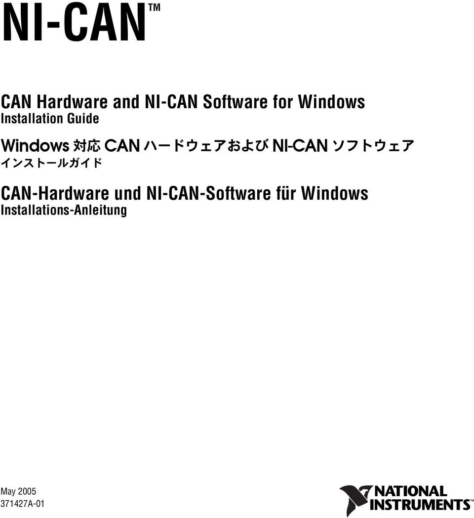 NI-CAN ソフトウェア インストールガイド CAN-Hardware und