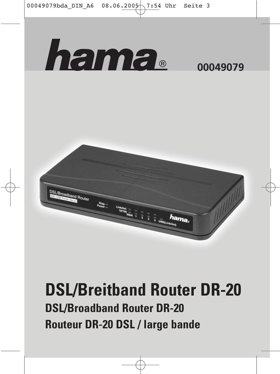 DSL/Breitband Router DR-20