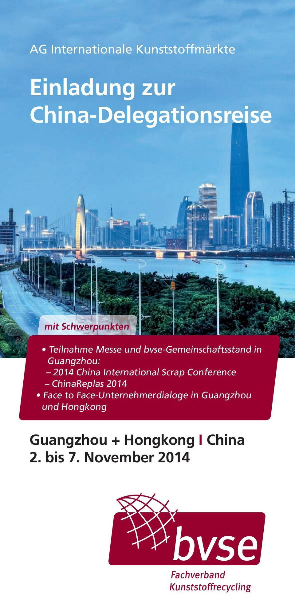China International Scrap Conference ChinaReplas 2014 Face to