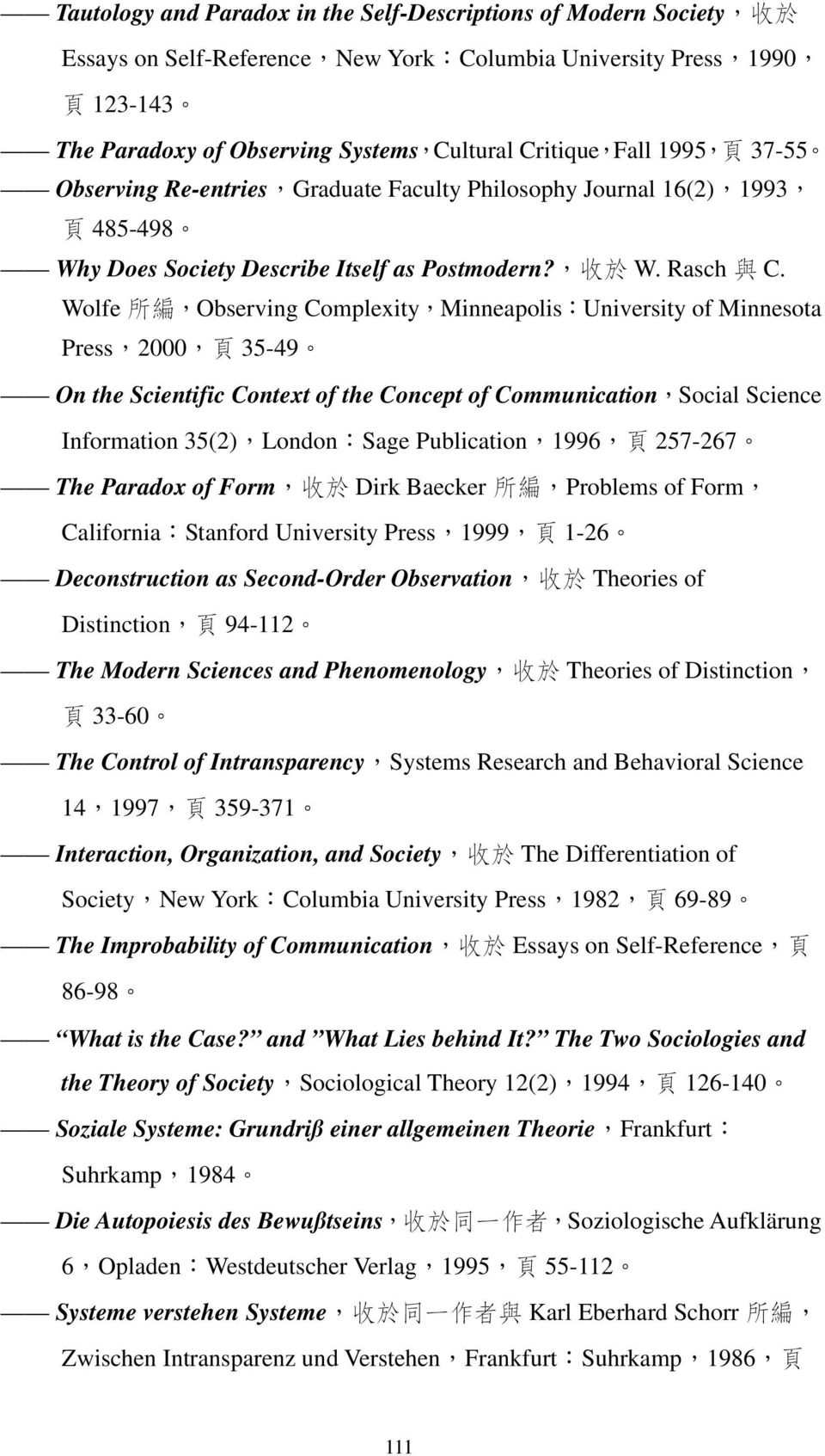 Wolfe 所 編,Observing Complexity,Minneapolis:University of Minnesota Press,2000, 頁 35-49 On the Scientific Context of the Concept of Communication,Social Science Information 35(2),London:Sage