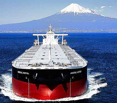 Universal Shipbuilding delivers MINERAL NIPPON 203,000 DWT bulker built at Tsu Shipyard On 30th March Universal Shipbuilding delivered the monster bulk carrier MINERAL NIPPON to its owners Lepta