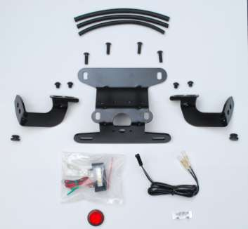 FITTING INSTRUCTIONS FOR LP0109BK LICENCE PLATE BRACKET SUZUKI BANDIT 650 2010 THIS KIT CONTAINS THE