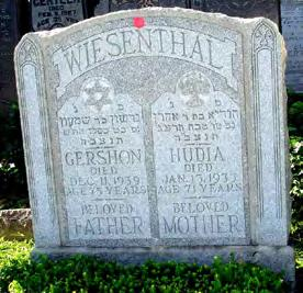 35th Street Brooklyn, NY USA Gershom Wiesenthal (Skala) Tombstone of Gershom ben Shimon at Skala plot at Mount Hebron Cemetery, New York.