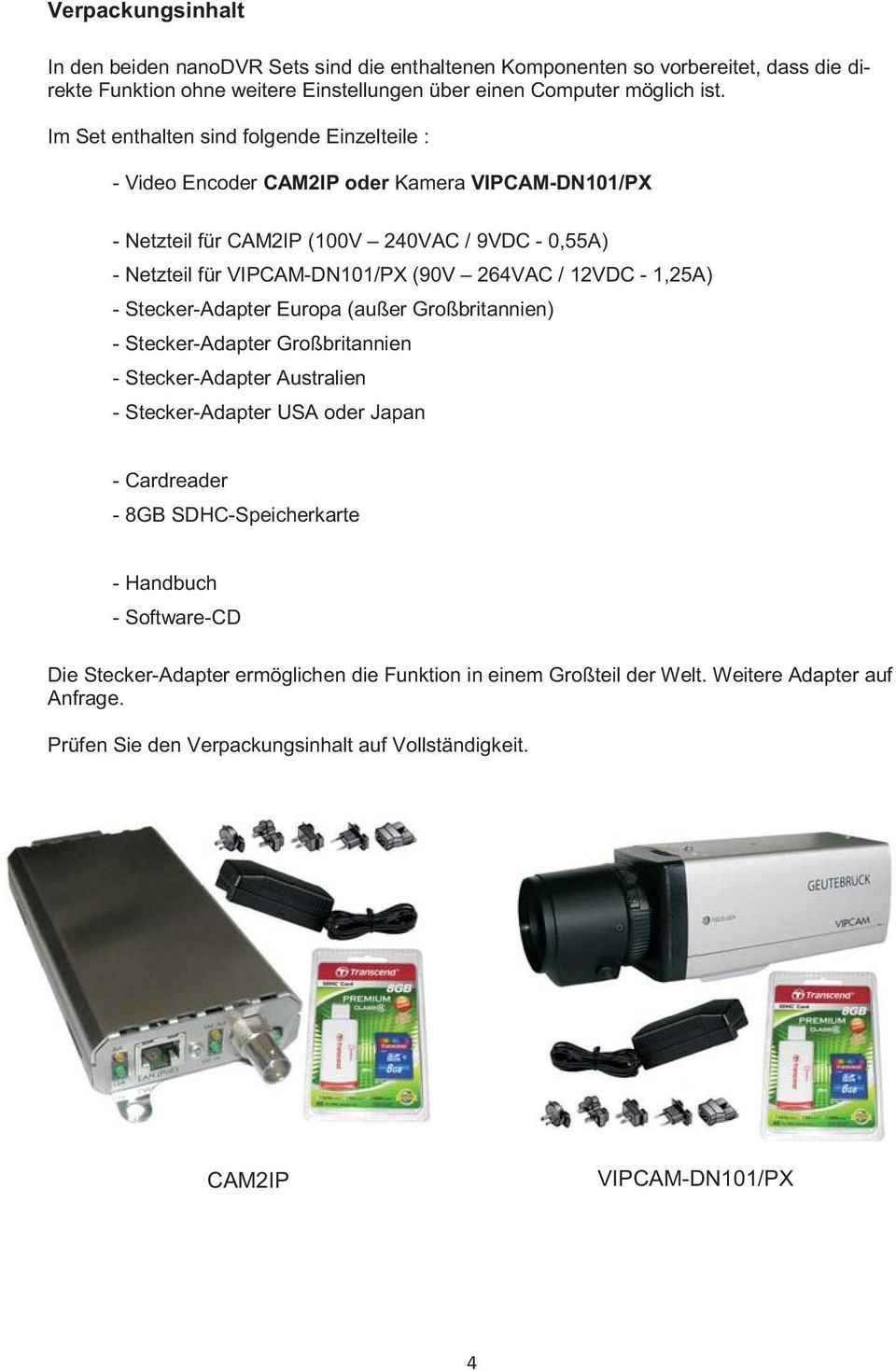 vipcam software